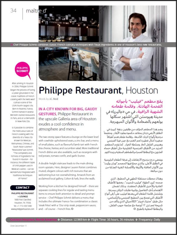 Feature For Qatar Airways Inflight Magazine J C Reid Texas